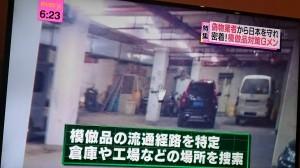 newsevery3